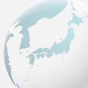 日本からアジアまで