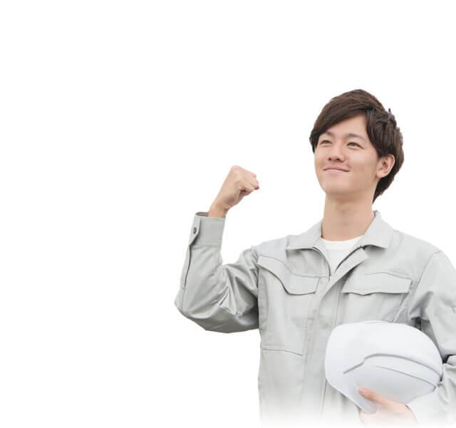 ガッツポーズ姿の作業服の若い男性